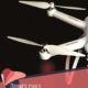 etude-drones-civils-couv